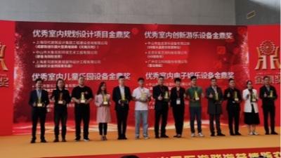 2020智乐游艺于中山游博会展会概括