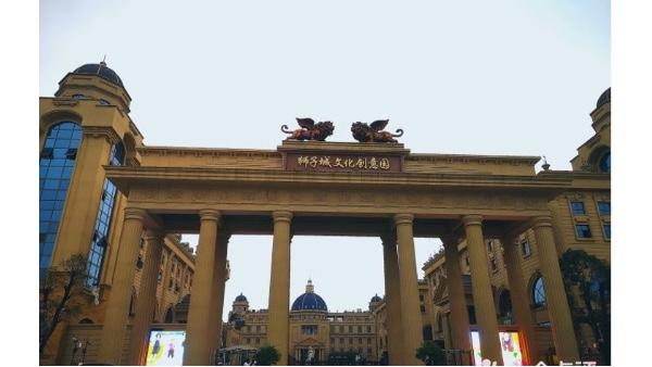 惠州狮子城-智乐乐迪小火车案例