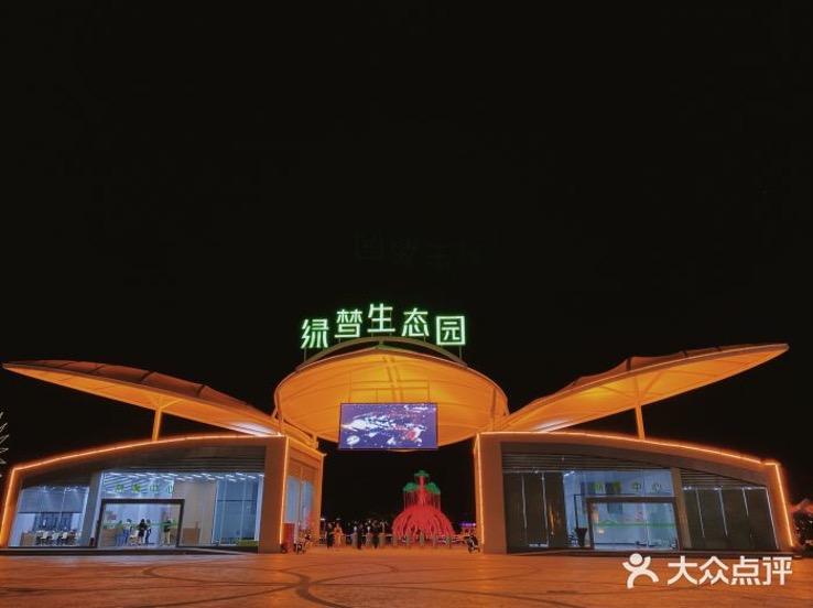 智乐小火车-汕头绿梦生态园