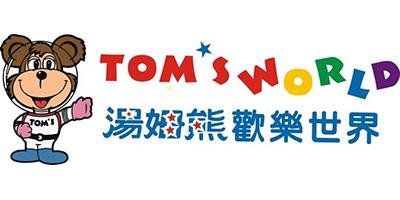 智乐合作客户-上海汤姆熊