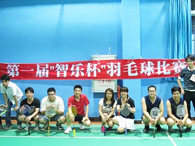 智乐公司羽毛球比赛